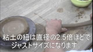 getlinkyoutube.com-陶芸の基礎 ③-A 平鉢を手びねりで作ってみよう 丁寧バージョン 陶芸教室土丸&きらく