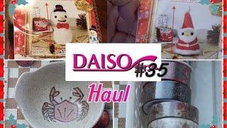 getlinkyoutube.com-New Christmas Washi @ Daiso Haul #35