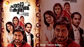 Theeye theeye -  Chaapa Kurishu