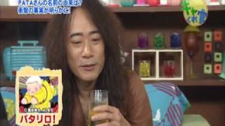 getlinkyoutube.com-ぱた2010.2.13 3/3