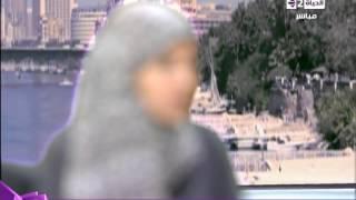 getlinkyoutube.com-برنامج بنات البلد - مأساة فتاة من سوهاج تعرضت لزنا المحارم مع حماها وبعلم زوجها - Banat El-Balad