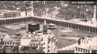getlinkyoutube.com-استمع بالفيديو إلى أقدم تلاوة قرآنية  مسجلة  في الحرم المكي ترجع لعام 1885