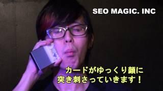 getlinkyoutube.com-ゴーストカード テンヨー2014 / セオマジック