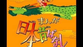 getlinkyoutube.com-まんが日本昔ばなしOP