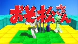 getlinkyoutube.com-【MMD】「おそ松さん」2クール目OPをマイクラmob達が踊ってくれたようです。 【ゆっくり】