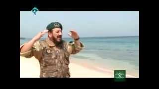 getlinkyoutube.com-Iran IRGC Navy special forces fighting pirates نبرد نيروهاي ويژه سپاه ايران با دزدان دريايي