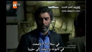 getlinkyoutube.com-مراد علمدار يعترف لـ بويراز بأنه من أتباع المعبد!