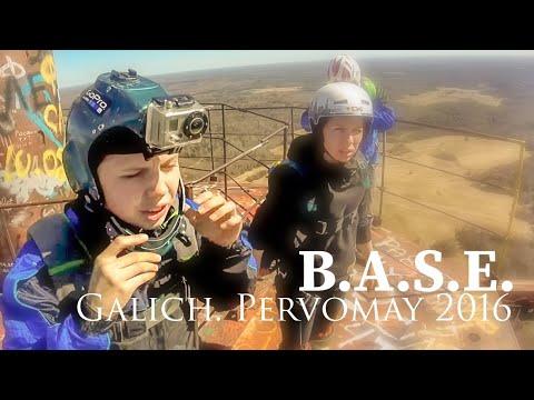 BASE jumping. Galich