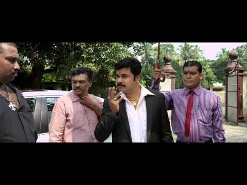 Kammath & Kammath Trailer 1