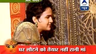 getlinkyoutube.com-Rani maa leaves Pratap, not ready to return home