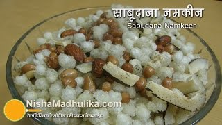 getlinkyoutube.com-Sabudana Namkeen for vrat Recipe - Crispy Sabudana Mixture