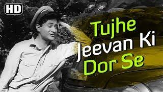 Tujhe Jeevan Ki Dor - Dev Anand - Sadhana - Asli Naqli - Lata - Rafi - Evergreen Hindi Songs width=