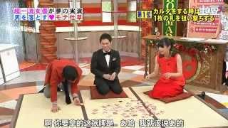 getlinkyoutube.com-水野美紀/伊藤淳史 10/11