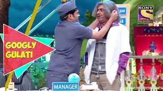 Kapil Cheats Dr. Gulati   Googly Gulati   The Kapil Sharma Show