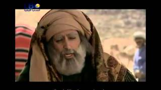 getlinkyoutube.com-Qamar Bani Hashim   Deel 1 Nederlands ondertiteld
