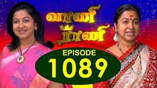 getlinkyoutube.com-Vaani Rani - Episode 1088 - 21/10/2016