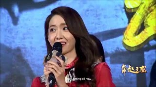 getlinkyoutube.com-160330 武神赵子龙发布会 God of War Zhao Yun Press Conference (Eng Sub) Part 1 - Yoona