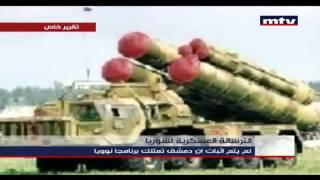 getlinkyoutube.com-الترسانة العسكرية السورية