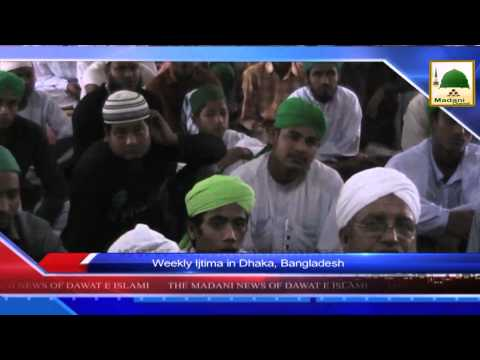 News 04 July - Weekly Ijtima in Sardarabad  (1)
