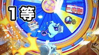 getlinkyoutube.com-どっかんルーレット1等!!妖怪ウォッチともだちウキウキペディア7弾G Sランクレア妖怪とバトル Yo-kai Watch