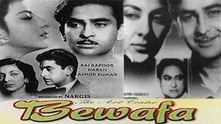 getlinkyoutube.com-BEWAFA - Ashok Kumar, Raj Kapoor, Nargis