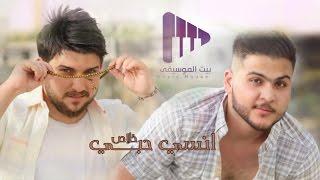 getlinkyoutube.com-انسي حبي خلاص - عباس الامير + سراج الامير | اغنية عراقية حزينة