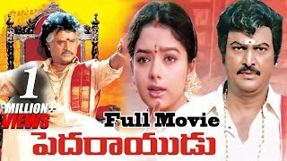 getlinkyoutube.com-Pedarayudu Telugu Full Length Movie || Mohan Babu, Rajinikanth, Soundarya