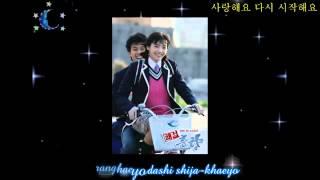getlinkyoutube.com-Saranghaeyo:lagu Korea Romantis+bhsa indonesia