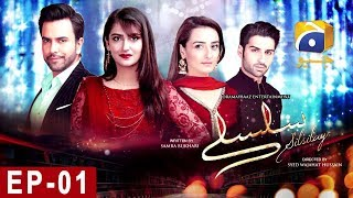 SILSILAY Episode 1 HD | HAR PAL GEO width=