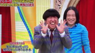 getlinkyoutube.com-日村 永野のネタをやる