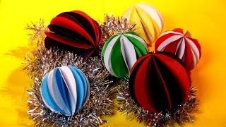 getlinkyoutube.com-Как сделать шарики на елку из бумаги своими руками