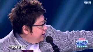 getlinkyoutube.com-韩红毒舌痛斥选手造假 任贤齐争宠取代黄晓明 20140922