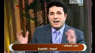 getlinkyoutube.com-النهار.ده- كيف تنمي الثقة بالنفس  د. أحمد عمارة