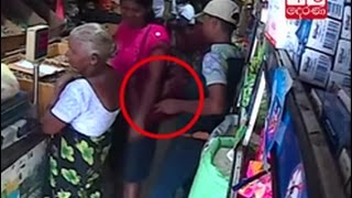 CCTV catches thief red handed