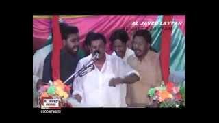 Zakir Ghulam Abbas Ratan Shia Jashan manaya 3 shaban 2013 at kotla haji shah