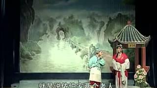福建闽剧《瑞娘泪》全剧 冯惠香 彭善岭 黄爱明 李林森 标清