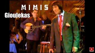 getlinkyoutube.com-Μάγκας ντερβίσης και νταής  - Γκιουλεκας Μιμης (LIVE)
