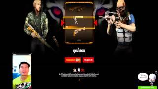 getlinkyoutube.com-เปิดกล่องคลังแสงํ Tiger FAMAS 30 กล่อง ช่วง:เซียนเอ็กพารวย EP4