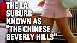 getlinkyoutube.com-The California Town Where Chinese Millionaires House their Kids—and Mistresses