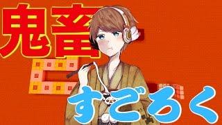 getlinkyoutube.com-【マイクラ】罰ゲームばっかりの鬼畜すごろく! PS4 PS3 VITA