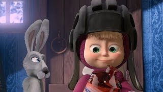 Маша и Медведь (Masha and The Bear) - Лыжню! (14 Серия)