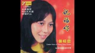 getlinkyoutube.com-Wong Shiau Chuen