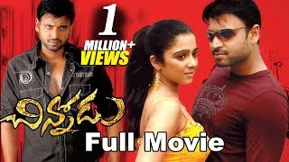 Chinnodu Telugu Full Length Movie || Sumanth, Charmme Kaur