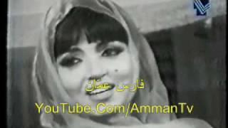 getlinkyoutube.com-يا دقاق الربابة / سميرة توفيق