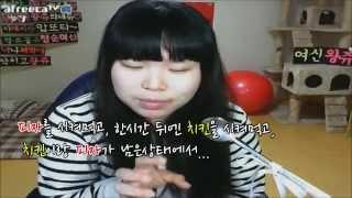 getlinkyoutube.com-[왕쥬]누나 나랑 동거할래?