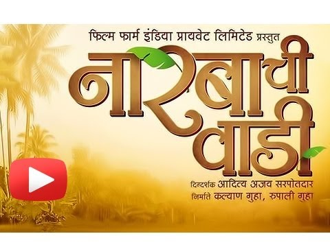 Veteran Actor Dilip Prabhavalkar To Play Konkani Farmer In Marathi Movie Narbachi Wadi