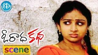 getlinkyoutube.com-O Radha Katha Movie - Vahida, Babu Rao Best Love Scene