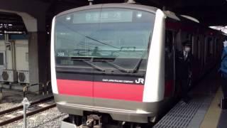 getlinkyoutube.com-迷列車で行こう 千葉県編  その2   名前だけの快速