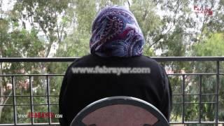 مغربية أفلتت من عصابة اغتصبت أكثر من 16 شابة تحكي عن الجحيم | فبراير تيفي