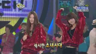 getlinkyoutube.com-[HD] SNSD+SUJU+2PM+After School+BEAST+MBLAQ - Free Dance Battle